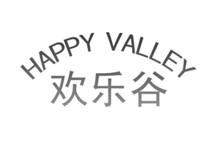 欢乐谷 HAPPY VALLEY