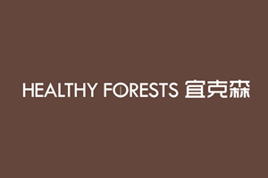 宜克森 HEALTHY FORESTS